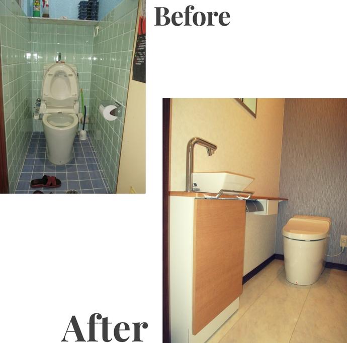 リフォーム・トイレ